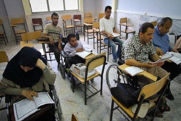 تحصیل رایگان افراد تحت پوشش بهزیستی در پردیس های دانشگاهی